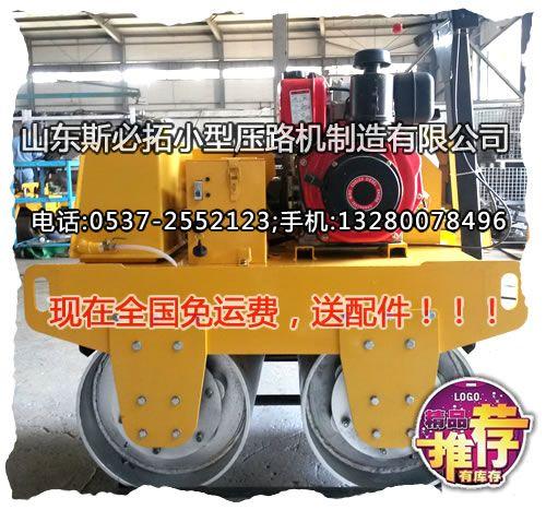 淮北厂家直销冲击式压路机-厂家直销座驾压路机2015hss080