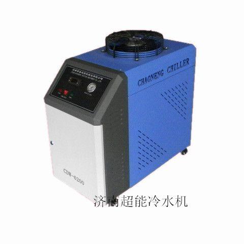 激光CO2玻璃管冷水机-水循环冷却机现货供应