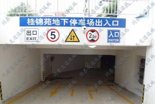 南宁同泰专业交通标志牌生产制造,专业交通标志牌工程施工