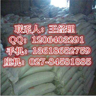 漂白粉湖北武汉生产厂家