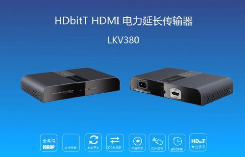 深圳工厂电力线传输HDMI音视频,高清影音传输器,hdmi电力传