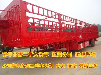 供应13米高栏半挂车支腿可升降