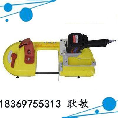 锚索|锚杆气动带锯,角钢、结构钢切割线锯