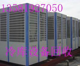 北京主要回收中央空调机组收购库房设备行情