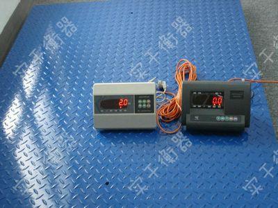 国产10吨电子磅,5吨电子磅秤带打印