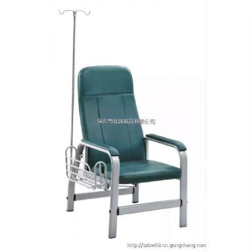 深圳输液椅厂家