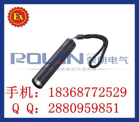 LAY671-1WLED微型自能强光手电筒