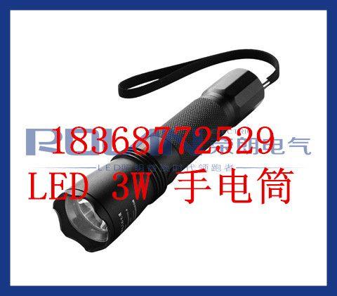 LAY672-3WLED远程智能强光手电筒