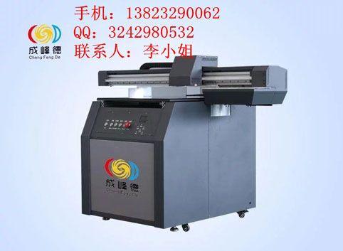 四川全能打印机3d浮雕|小型全能打印机价钱|全能打印机厂打印石板