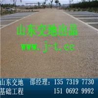 济宁彩色混凝土施工T:微山彩色透水地坪