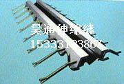 D80伸缩缝维修养护 L80伸缩缝价格昊通供
