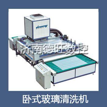 卧式中空玻璃设备种类+应用场合,济南德旺