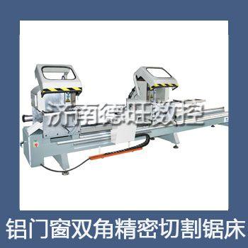 LJZ-450*3700铝门窗双角切割锯床:济南德旺厂家直销