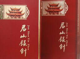 2015明前黄茶新茶叶礼盒150克
