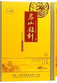 特级黄茶春茶 礼盒装200克