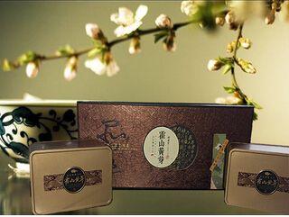 特级大化坪办公礼盒装黄茶250g