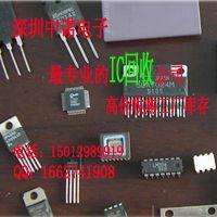 回收德州仪器IC回收ST芯片