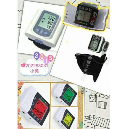 大屏幕液晶显示屏同时显示血压和脉搏的全自动血压计,血压计,血压计