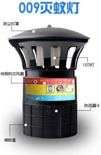 购买灭蚊灯需要注意哪些问题?