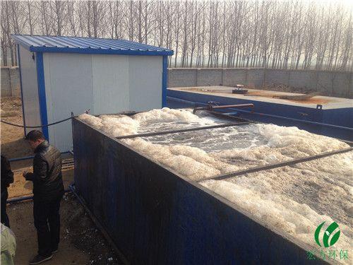定制加工养鸡,养鸭,养鹅污水处理设施