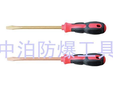 供应防爆螺丝刀 夹柄螺丝刀 电工一字螺丝刀
