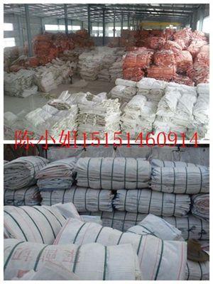 杭州二手集装袋  杭州二手PP吨袋  杭州二手预压袋