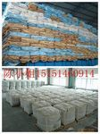 杭州二手太空包   杭州二手吨袋  杭州二手太空袋