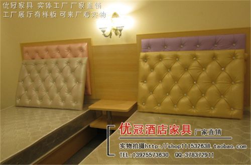 酒店客房材质:免漆板靠背