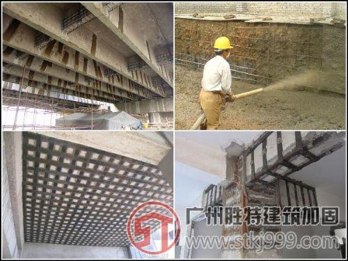 梁板粘钢加固工程-广州胜特加固公司提供加固承包