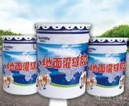 江苏徐州路面灌缝胶专为客户省钱的灌缝胶