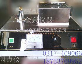沥青闪点仪SYD-3536克利夫兰闪点仪