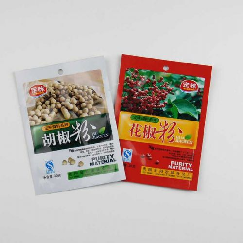 食品塑料包装袋_食品包装袋定做_食品包装袋厂家-友谦吸塑包装厂