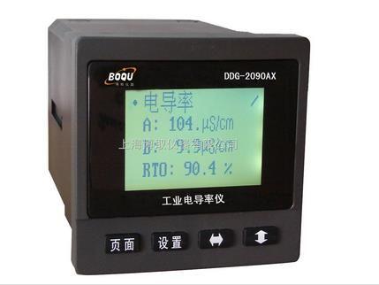 上海博取PHG-2091AX高温PH计