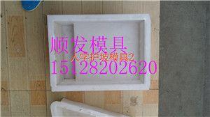 不翘角水泥砖模具-六角护坡砖塑料模具图集