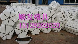 不收缩水泥制品模具/连锁护坡砖模具行情