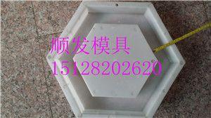 尺寸精确水泥护坡模具-护坡模盒尺寸