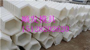 美观大方水泥塑料模具-水泥制品模具生产
