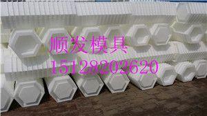 抗热性护坡六边砖塑料模具|实心护坡砖模具销售