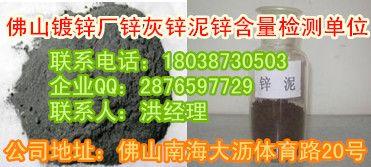 广东矿石成分分析梅州金银钯铂铑含量化验