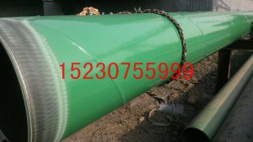 钢管静电喷涂熔结环氧粉末防腐生产厂家