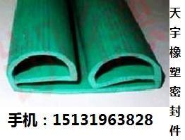 电器机柜密封条 机柜防水密封胶条 PVC密封条
