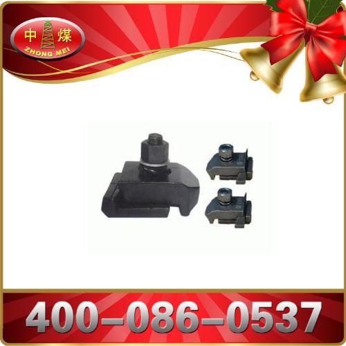 焊接型压轨器,焊接型压轨器型号