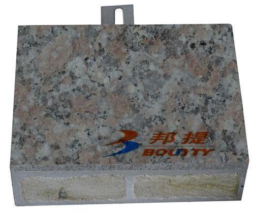 五莲花超薄石材保温装饰一体化板