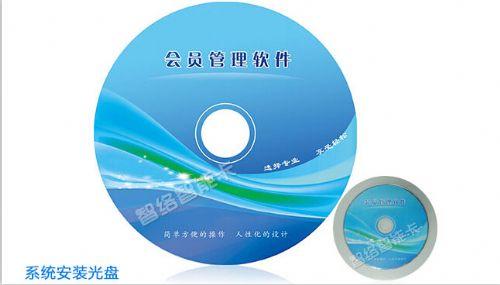 可视卡是什么卡,哪里有一整套专业可视卡会员软件销售?新疆 北京