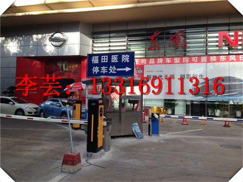 惠州医院停车场系统/汕尾智能医院停车场系统