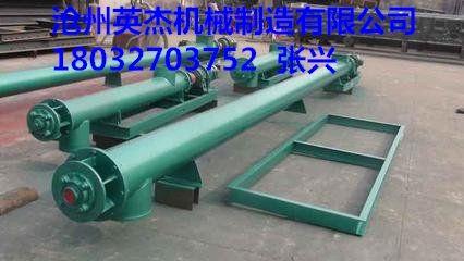 福建三明管式螺旋输送机种类齐全,品质保证厂家沧州英杰机械