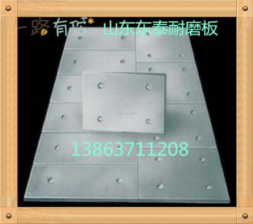 耐磨衬板--堆焊耐磨板复合衬板