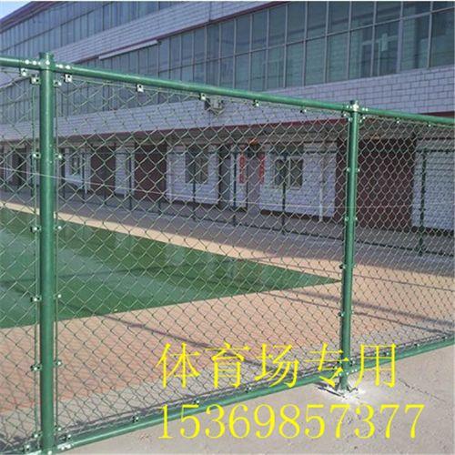 体育场护栏网,体育场围栏,运动场护栏