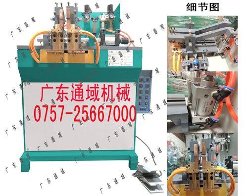 UN-Q杠杆式气动对焊机 对接机