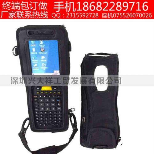 快递员移动扫描枪包,无线条码扫描枪包,移动数据采集终端PDA器包